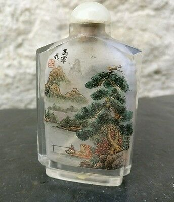 19th or 20th Century Glass Snuff bottle Chinese Painted Inside