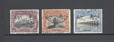 PAKISTAN / BAHAWALPUR 1945 O11/13 USED Cat £24