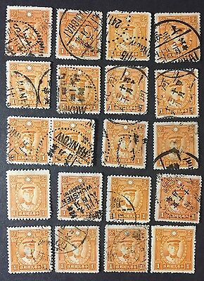 China Stamps - Scott# 313 Unsearched Lot