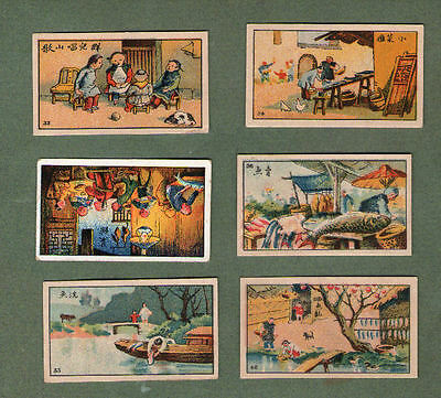 Selection Chinese tobacco insert cigarette cards CHINA RARE ***  #472