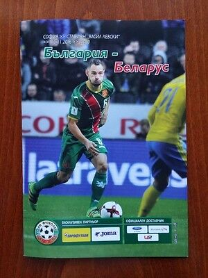 Bulgaria - Belarus - 13.11.2016 - WC Qualifier - Program + team sheet (folded)