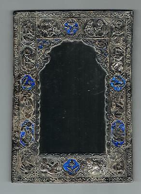 Islamic Persian Art Antique Hand Made Persian Silver Enamel Mirror 1900-1940