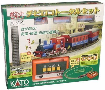 NEW KATO N gauge 10-501-1 Chibiroko SL train total set Airmail from JAPAN