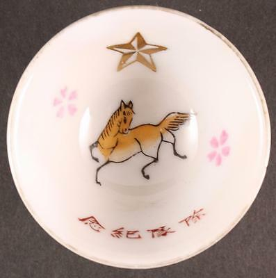 Antique Japanese military WW2 HORSE TRANSPORT army sake cup