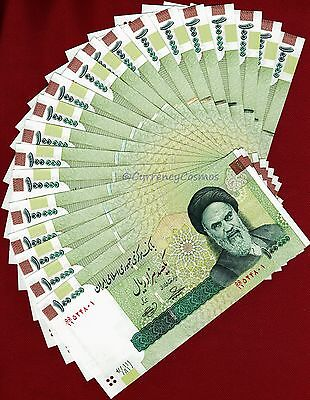 50 x 100,000 (100000) Iran Rials Banknotes Uncirculated Currency 5 Million P-151