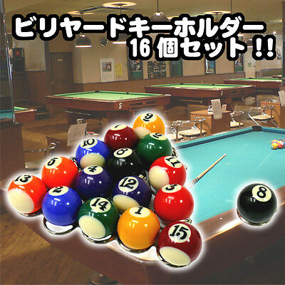 In a Set of 16 Spherical Key Chains of Billiards/Imitation/Strap/Accessory/Gift