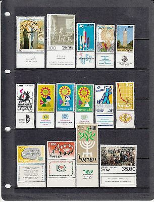 Israel Unmounted mint (MNH) Full Tab selection of sets # 8