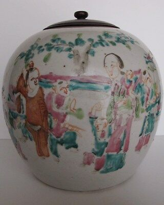 Antique Asian Chinese Famille Rose Porcelain Ginger Jar Children Kites Bats 8""