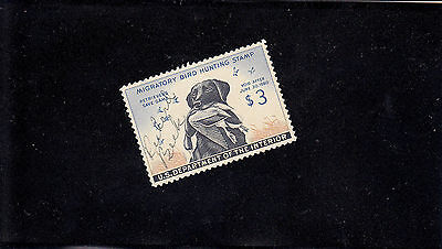 Federal Duck Stamp, RW 26, Cat. $15.00 (S1927)