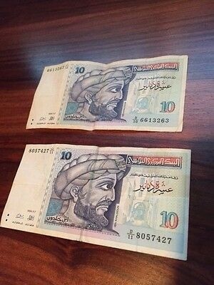 Tunisian Dinar Bank Notes - only 99p !