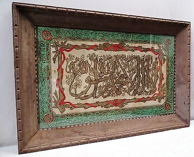 Antique Islamic Calligraphy Vintage Lithography Print Mecca Makkah Kaaba Genuine