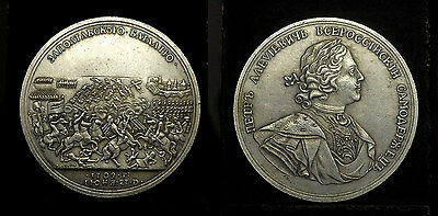 Russia - Medal for the Battle of Poltava, June 27, 1709 - silvered