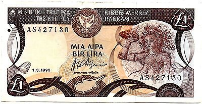 Cyprus £1 Note 1993 Issue V/f