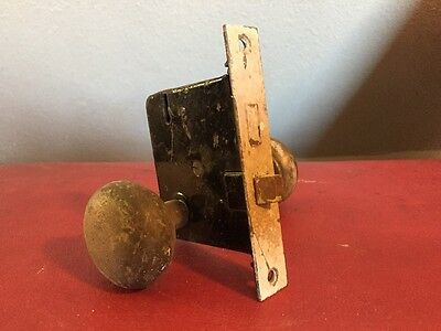 Vintage Brass Door Knob with Lock Mechanism