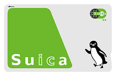 FREE SHIPPING JR Tokyo Station IC-Card Suica Japan Trip Travel Brand New