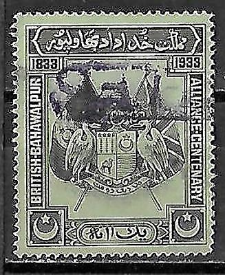 Bahawalpur Used 1933 1-Anna Commemorative Receipt Stamp ** RARELY SEEN USED **