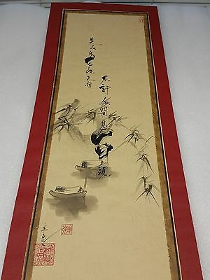 Old CHINESE ORIGINAL INK PAINTING Signed & w/ Chop mark