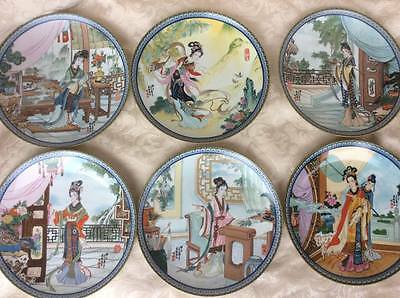 BULK SET CHINESE PORCELAIN  COLLECTOR PLATES 1980's