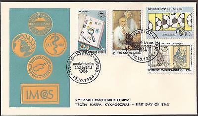 Cyprus 1984 Dr Papanicolaou-Pap Test-Cancer-Medicine-Football-Map Unofficial Fdc