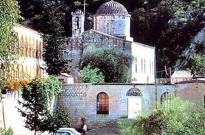 Cyprus Religious Postcard as picture * Combined Shipping available * 204S1