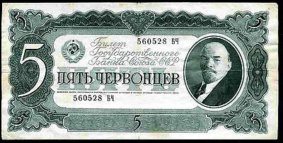 Russia. Five Chervontsev, 560528, 1937. Good Fine.