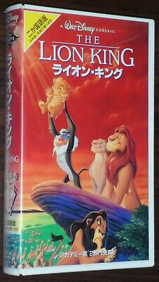 VHS Video Tape. Disney's The Lion King (Japanese Bilingual)