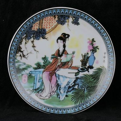 Chinese Porcelain plate of hand-painted Beauty  w  Qianlong Mark  B710