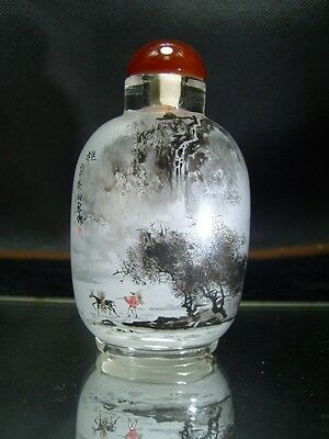 Chinese Inside Hand Painted Glass Snuff Bottle  1