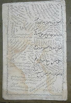India Very Old Arabic Manuscript, 9 Leaves-18 Pages.