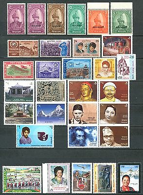 NEPAL 1959-2008 Lot of Mint Stamps King Queen Views Personalities