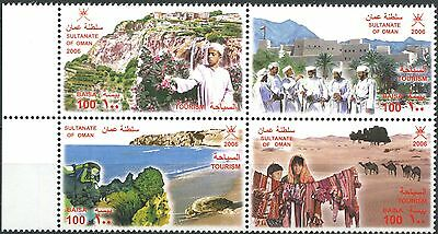 SULTANATE OF OMAN 2006 Tourism Complete Set in Block of 4 Mint MNH