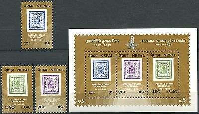 NEPAL 1981 Stamps on Stamps Mint MNH