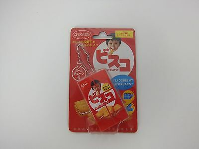 Glico Bisco Puzzle/With Ball Chain/Japanese Cream Sand Biscuit/Advertising/New