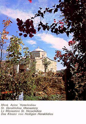 Cyprus Nicosia Dis. Postcard as picture * Combined Shipping available * 114S15