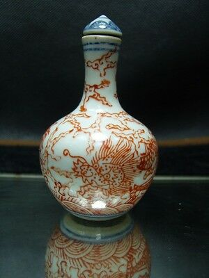 Chinese  Porcelain Snuff bottle    7