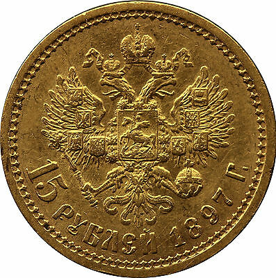 1897 RUSSIA 15 Roubles Gold coin