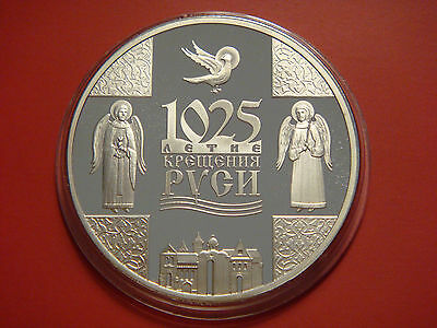 Belarus 1 Rouble 2013,The 1025th Anniversary of Christianization of Russia
