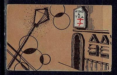 Old Matchbox Labels Japan to create