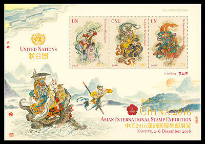 United Nations UN 2016 33rd Asian Int'l Stamp Exhi-Nanning China Monkey King M/S