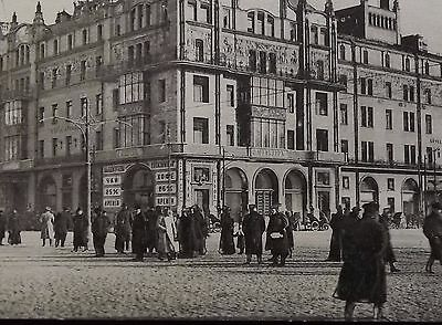 Moscow Russia Vintage postcard people outside the Metropole Hotel