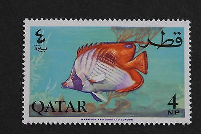 Qatar 1965 / 1966 Tropical Fish Mint / MNH 4 NP Stamp - Harrison & Sons RARE!!