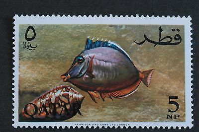 Qatar 1965 / 1966 Tropical Fish Mint / MNH 5 NP Stamp - Harrison & Sons RARE!!