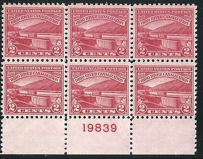 US Stamps: 681 Plate Block Mint, original gum, Never Hinged