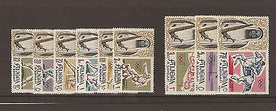 Fujeira 1964 Tokyo Olympic set unmounted mint.