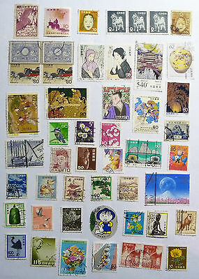 Japan Japanese Nippon Fine Collection of Mixture stamps lot631