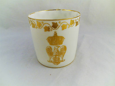 Lovely Antique Sevres Imperial Napoleon 1St Reign Coffee Can