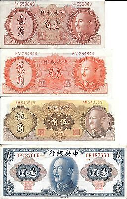 China,the Central Bank Of China,set Of 4 Notes,10,20,50 Cents&one Yuan
