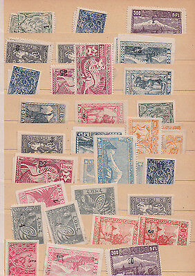 Armenia 1921+ pictorials and surcharges accumulation