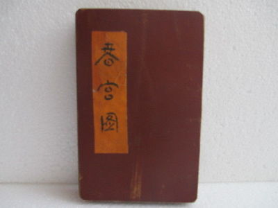 Fine China Old Fold Painting Album Antique Folk Traditional Couples Book Rare/2
