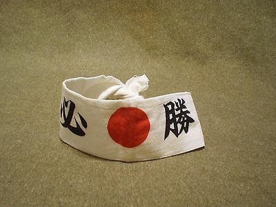 """WW2 Japanese Army Combat """"Will Win"""" Head Band w/ Meat Ball Made of Cotton Mint"""